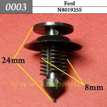 N801925S - Автокрепеж для Ford
