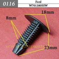 W701380SSW  - Автокрепеж для Ford