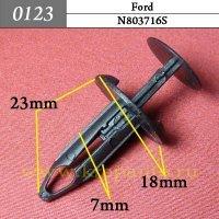 N803716S  - Автокрепеж для Ford