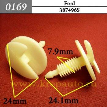 387496S  - Автокрепеж для Ford