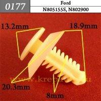 N805155S, N802900 - Автокрепеж для Ford