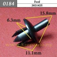 383142S  - Автокрепеж для Ford