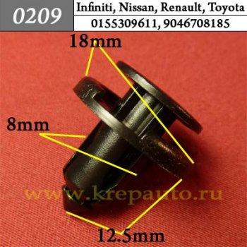 01553-10501, 0155309611, 9046708185 - Автокрепеж для Infiniti, Nissan, Renault, Toyota