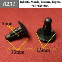 76876W5000  - Автокрепеж для Infiniti, Mazda, Nissan, Toyota