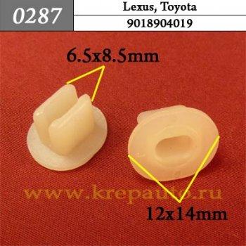 9018904019  - Автокрепеж для Lexus, Toyota