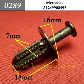 A1249900492 - Автокрепеж для Mercedes