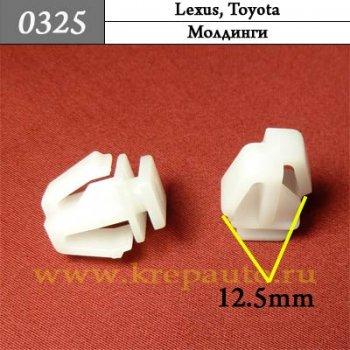 75306SZAA01 - Автокрепеж для Acura, Honda
