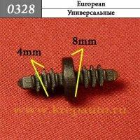 495218 - Автокрепеж для европейских машин