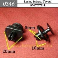 9046707214 - Автокрепеж для Lexus, Subaru, Toyota