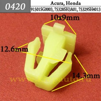 91501SG0003, 75328SH3A01, 75329SH4013 - Автокрепеж для Acura, Honda