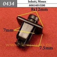 6681401G00  - Автокрепеж для Infiniti, Nissan