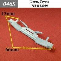 7554532020  - Автокрепеж для Lexus, Toyota