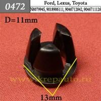 2639940U00, N807994S, 9018906111, 9046712042, 9046711126 - Автокрепеж для Ford, Lexus, Toyota