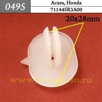 71144SR3A00  - Автокрепеж для Acura, Honda