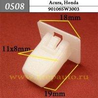 90106SW3003  - Автокрепеж для Acura, Honda