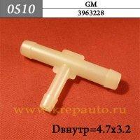 3963228 - Автокрепеж для GM
