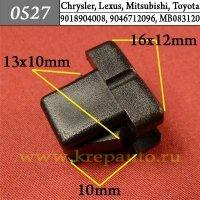 9018904008, 9046712096, MB083120 - Автокрепеж для Chrysler, Lexus, Mitsubishi, Toyota