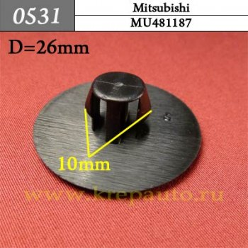 MU481187  - Автокрепеж для Mitsubishi