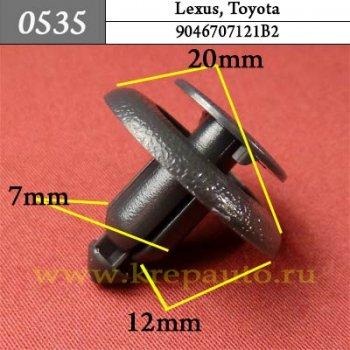 9046707121CO, 90467A9002, 53Z1607005, 90467071218, 90467071212, 9046707121B2 - Автокрепеж для Lexus, Toyota