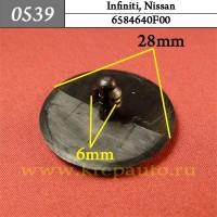 6584640F00  - Автокрепеж для Infinity, Nissan