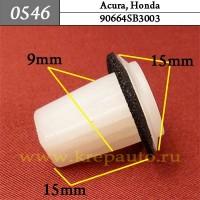 9018905055м, 90664SB3003  - Автокрепеж для Acura, Honda