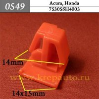 75305SH4003  - Автокрепеж для Acura, Honda
