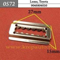 9046804030  - Автокрепеж для Lexus, Toyota