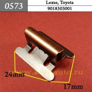9018303001  - Автокрепеж для Lexus, Toyota