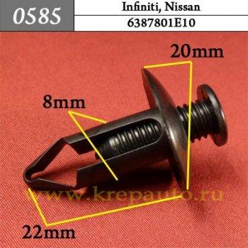 01553-04183, 6387801E10  - Автокрепеж для Infiniti, Nissan