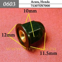 75307SN7000  - Автокрепеж для Acura, Honda