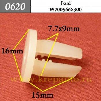 W700566S300 - Автокрепеж для Ford