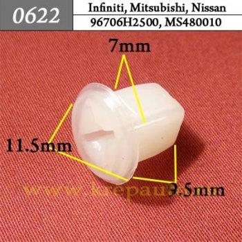 96706H2500, MS480010  - Автокрепеж для Infiniti, Mitsubishi, Nissan