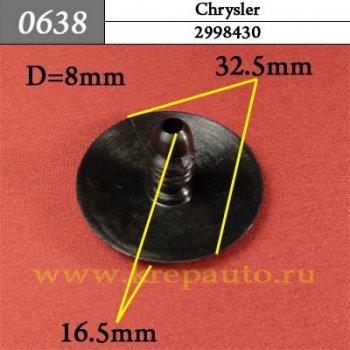 2998430  - Автокрепеж для Chrysler