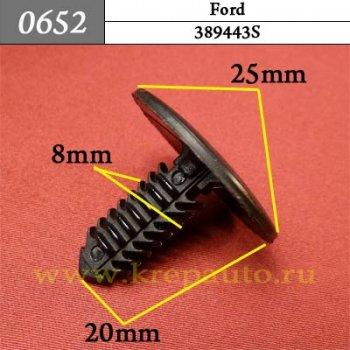 389443S - Автокрепеж для Ford