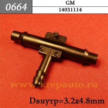 14031114 - Автокрепеж для GM