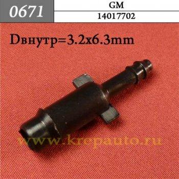 14017702 - Автокрепеж для GM