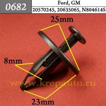 20570245, 20635065, N804614S - Автокрепеж для Ford, GM