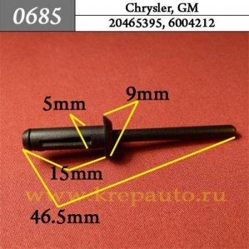 20465395, 6004212 - Автокрепеж для Chrysler, GM