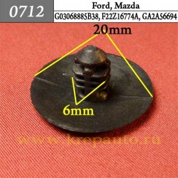 G03068885B38, F22Z16774A, GA2A56694 - Автокрепеж для Ford, Mazda