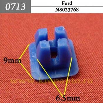N802376S  - Автокрепеж для Ford