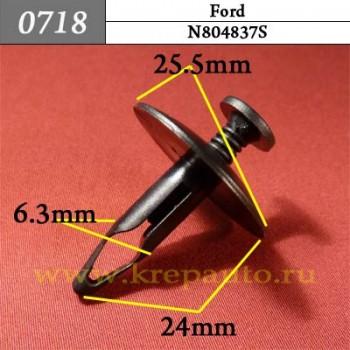 N804837S  - Автокрепеж для Ford