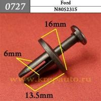 N805231S  - Автокрепеж для Ford