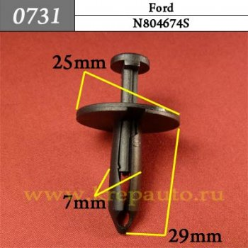 N804674S  - Автокрепеж для Ford