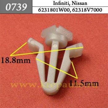 6231801W00, 62318V7000 - Автокрепеж для Infiniti, Nissan