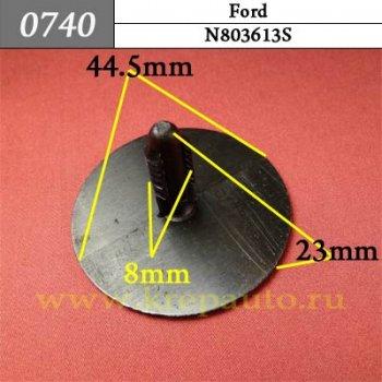 N803613S  - Автокрепеж для Ford