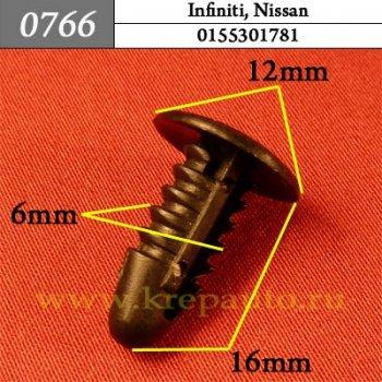 0155301781  - Автокрепеж для Infiniti, Nissan