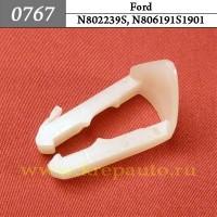 N802239S, N806191S1901  - Автокрепеж для Ford