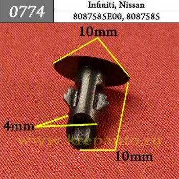 8087585E00, 8087585 - Автокрепеж для Infiniti, Nissan