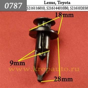 5216102030, 521610K040, 5216116010, 5216102020, 5216144010B0, 5216102030 - Автокрепеж для Lexus, Toyota
