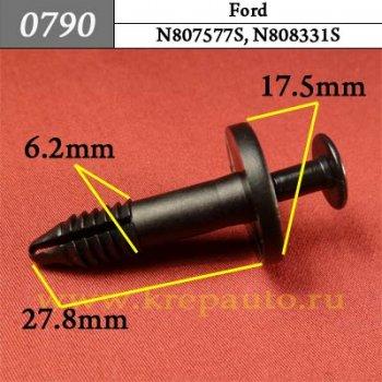 N807577S, N808331S  - Автокрепеж для Ford